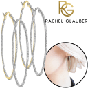 Rachel Glauber 55mm XL CZ Hoop Earrings
